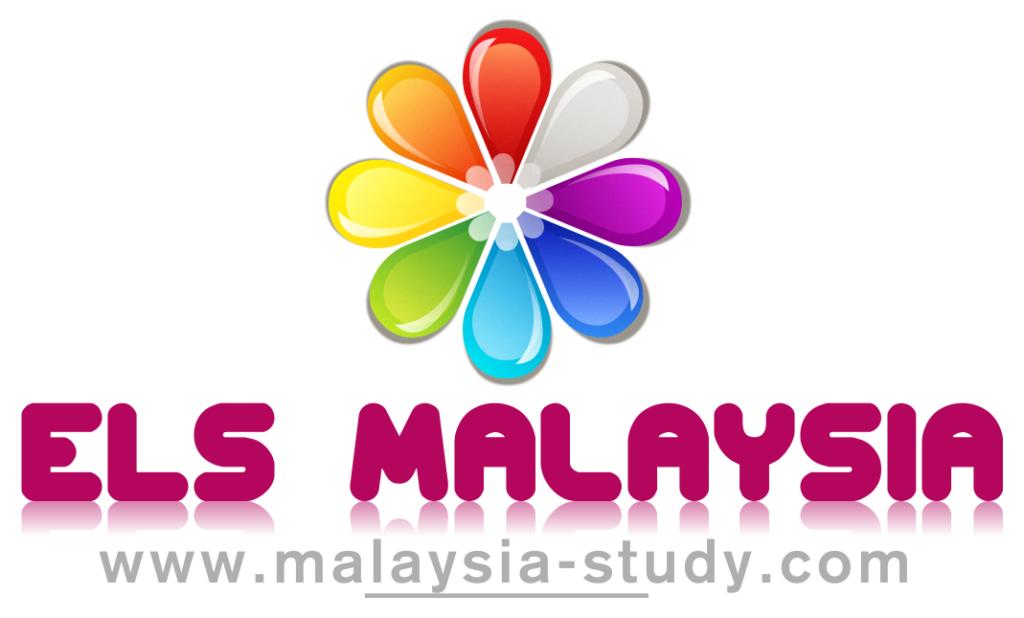 أسعار ورسوم المعهد الأمريكي Els ماليزيا معهد أي ال اس ماليزيا المعهد الأمريكي في ماليزيا